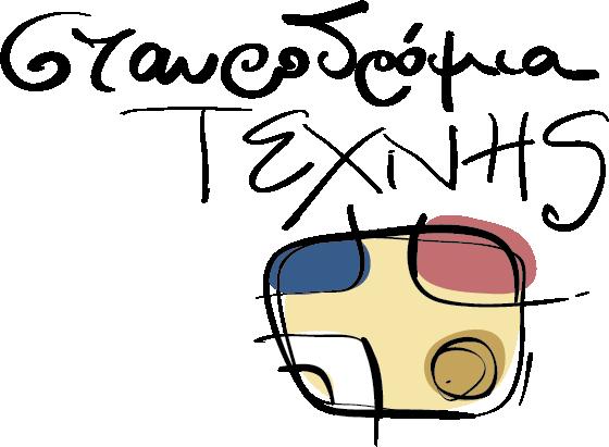 stavrodromia-texnis-logo-S[1]